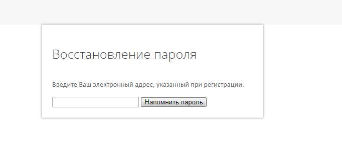 веб грамотей восстановление пароля