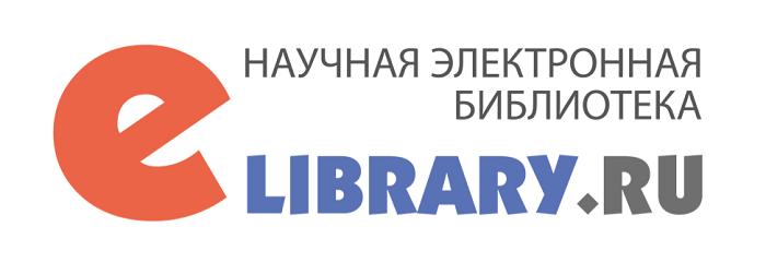 Научная электронная библиотека eLibrary.ru | вход в личный кабинет
